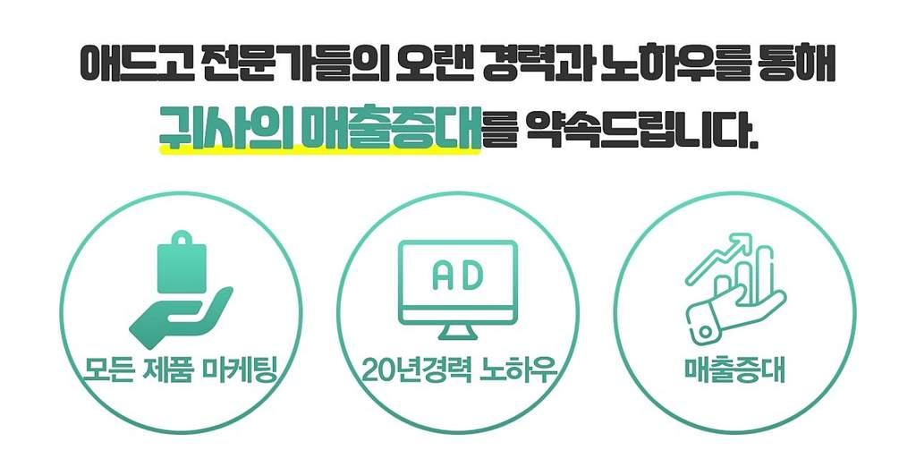 마케팅대행사광고대행사
