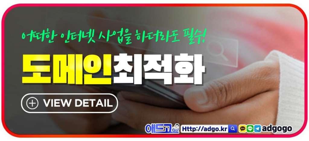 마케팅대행사홈페이지제작